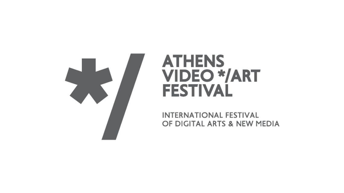 LPM 2012 | Athens Video Art Festival