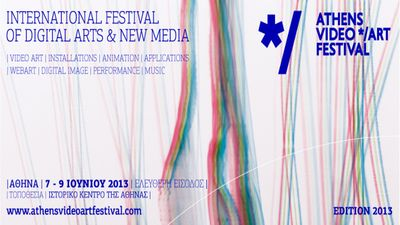 Athens Video Art Festival 2013