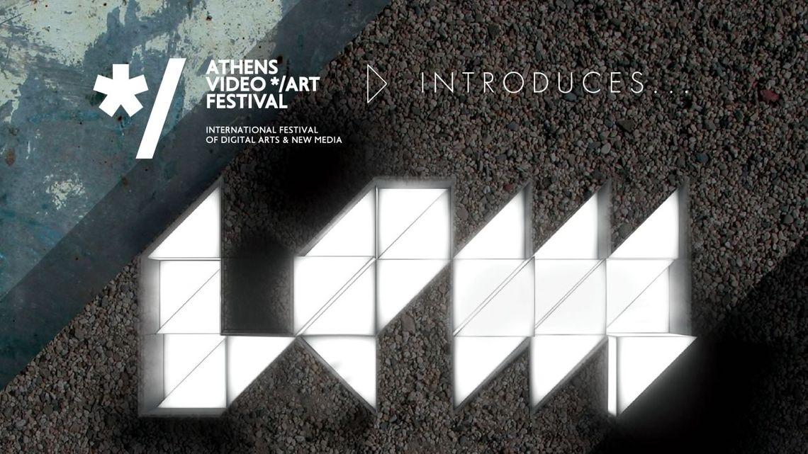 Athens Digital Arts Festival 2012| AVAF introduces LPM