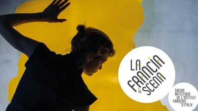 La Francia In Scena 2017 | Siestes Electroniques at Terraforma | LPM 2015 > 2018