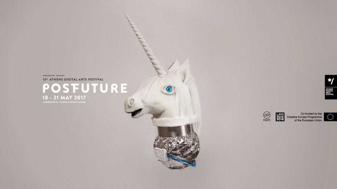 Athens Digital Art Festival 2017 | LPM 2015 > 2018