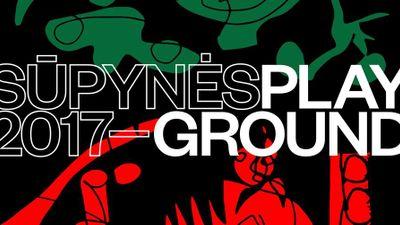 Sūpynės Playground 2017