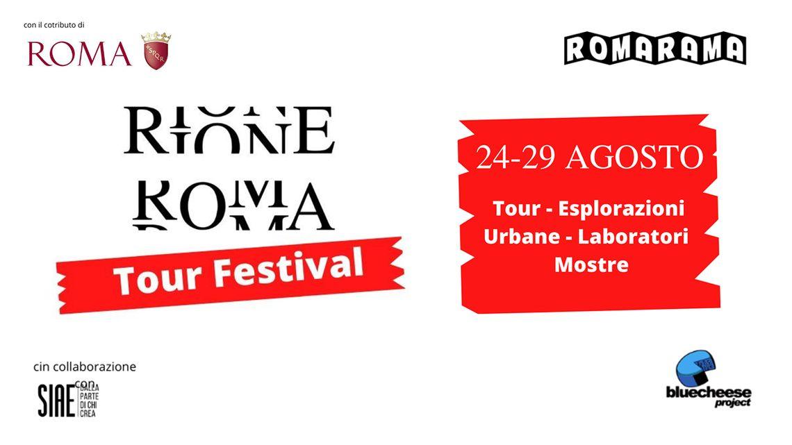 Rione Roma