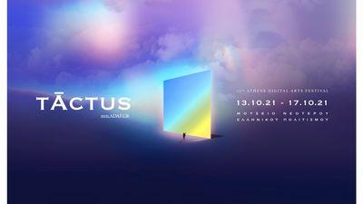 "17th Athens Digital Arts Festival ""Tāctus"""