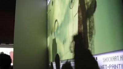 Peam 2005 Oculart