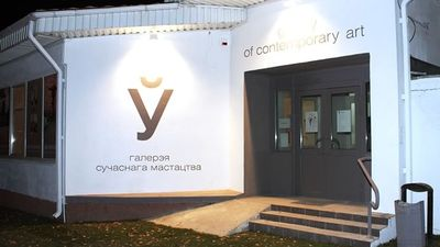 Ygallery Entrance