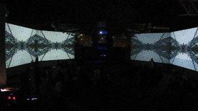 multi screen performance