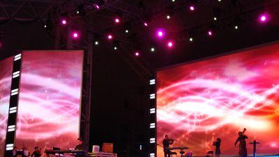Concert Austrian-Mexican-Chinese Positron Ensemble, Shanghai, China, 2010