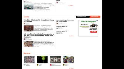 2013 Cape Town Press Review