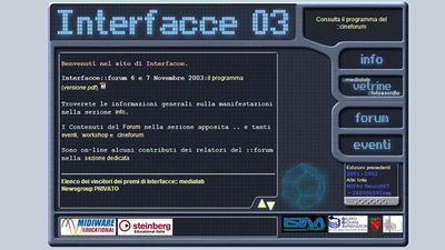 Interfacce 03