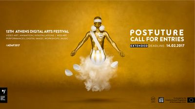 ADAF 2017 EXTENDED OPEN CALL FOR ENTRIES | LPM 2015 > 2018