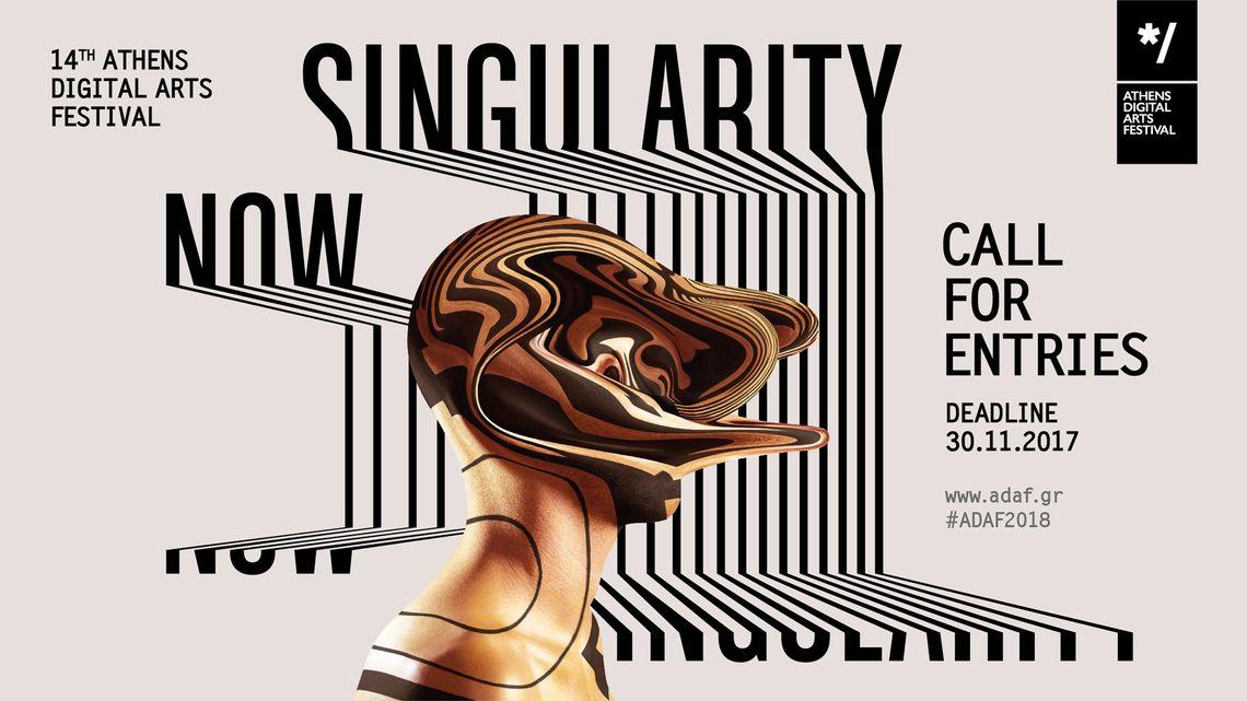 News: Athens Digital Arts Festival 2018 Open Call