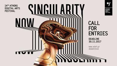 Athens Digital Arts Festival 2018 Open Call SINGULARITY NOW | LPM 2015 > 2018