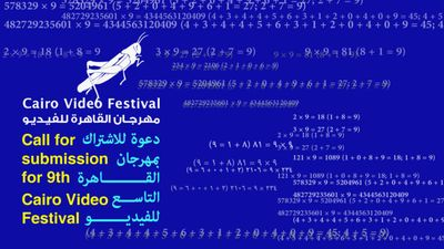 Image for: Open Call for submissions for the 9th Cairo Video Festival
