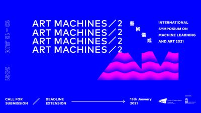 Open Call: Art Machines 2 Hong Kong