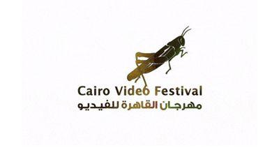 Image di: Open Call: 10th Cairo Video Festival