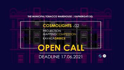 Image for: Open Call - Cosmolights v.02