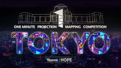 Image for: Open Call: 1minute Projection Mapping in Tokyo