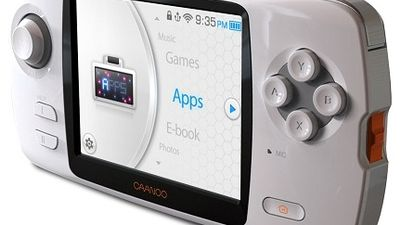 videomix on portable game console Caanoo