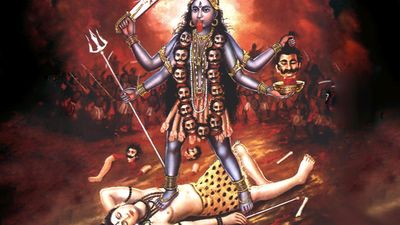 KALI TIME THE GOD MOTHER