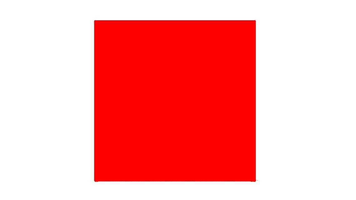 il quadratino rosso