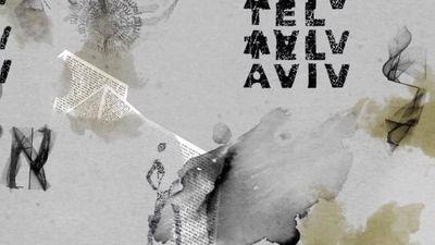 Tel aviv Culture art - SKETCH Revealers VJ