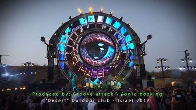 vj Masterdamus @ TIP 25 YEARS Anniversary Israel 2019
